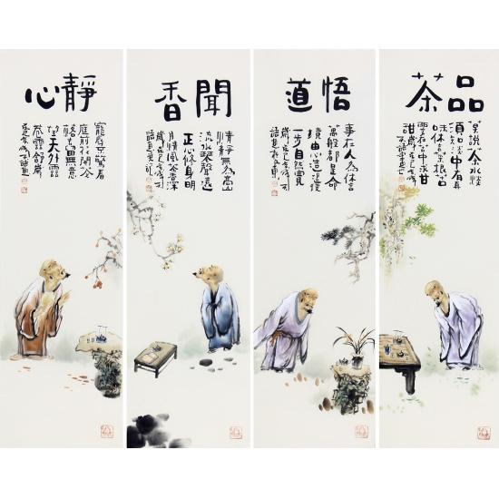 阳瑞萍四条屏人物画作品《品茶 悟道 闻香 静心》