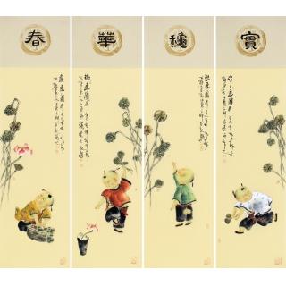 阳瑞萍四条屏人物画作品《春华秋实》