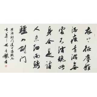 中国书协理事 杨广馨四尺横幅书法作品行书《剑门道中遇微雨》