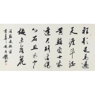 中国书协理事 杨广馨四尺书法作品《憩平原别邸赠玄玄》