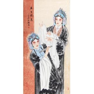 国画收藏 陈红梅四尺竖幅戏曲人物《名旦风采》