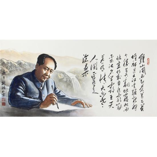 国画伟人像 魏鸿四尺横幅人物画作品《人民解放军占领南京》