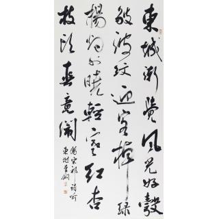 中书协会员李钢新品书法《玉楼春·春景》
