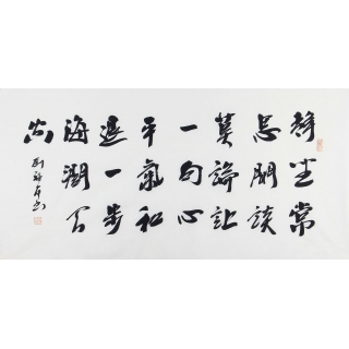 古诗词 中书协刘福友四尺书法作品《相思》
