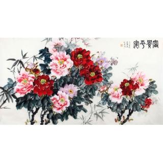 家居装饰画 宣丽敏六尺横幅花鸟画《富贵平安》