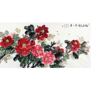 国画牡丹 宣丽敏老师写意新作《独占人间第一香》
