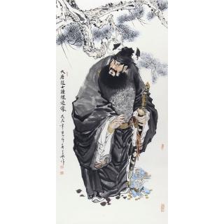 钟馗画 赵春华四尺竖幅人物画作品《大唐进士钟馗造像》