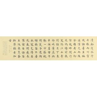 中书协会员徐朝江四尺对开书法作品《人生赏心十六乐事》