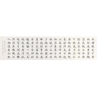 毛主席励志诗词 徐朝江新品书法作品楷书《沁园春雪》
