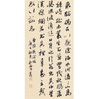 励志诗词 杨科云书法作品行书《观沧海》