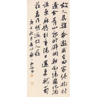 中书协会员杨科云书法作品行书《过故人庄》
