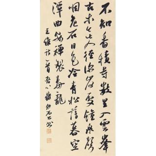 中国书法兰亭奖最高奖获得者杨科云行书《过香积寺》