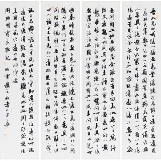 中国书协理事方放四条屏书法《桃花源记》
