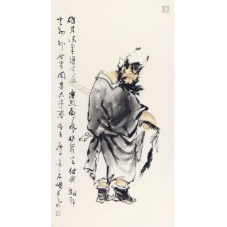 钟馗画 石慵三尺竖幅人物画作品《钟馗威震图》