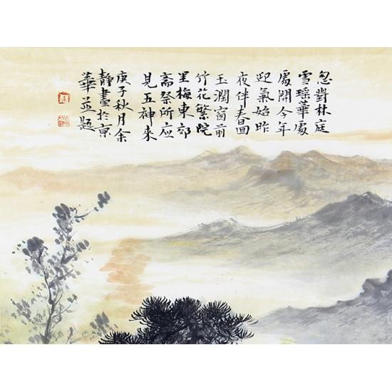青绿国画 余静老师诗意山水画《忽对林庭雪瑶华》