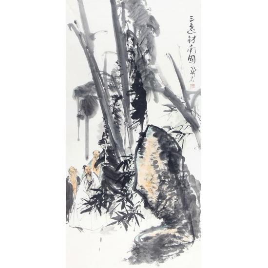 中美协会员张京城四尺竖幅人物画《三逸访南国》