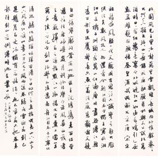 中国书协理事方放四条屏书法《沁园春雪*沁园春长沙*卜算子·咏梅》
