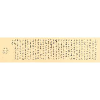 中国书协理事 方放四尺对开书法《兰亭序》