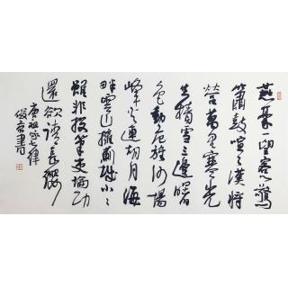 北京书协副主席 刘俊京四尺书法作品《望蓟门》