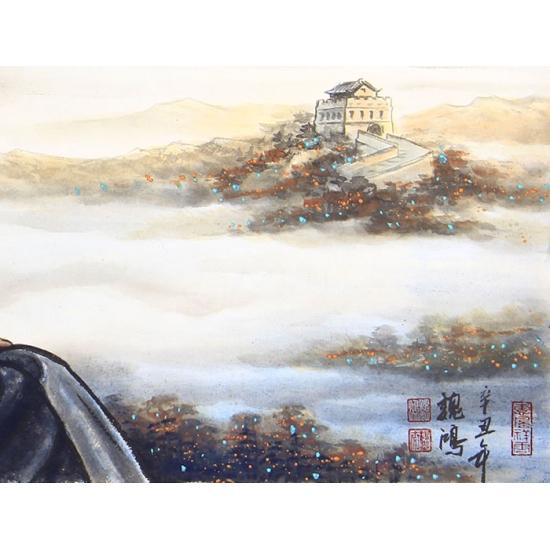【已售】国画伟人像 魏鸿人物画毛主席《江山如此多娇》