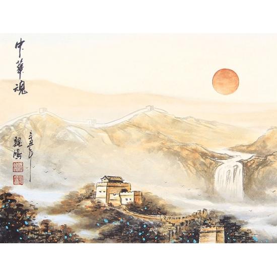 【已售】国画伟人像 魏鸿四尺横幅人物画作品《中华魂》