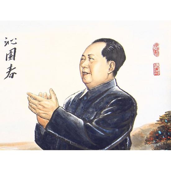 魏鸿四尺横幅人物画作品毛主席《沁园春》