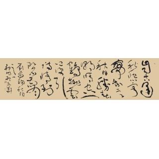 古诗词 郭明六尺对开书法作品草书《秋词》