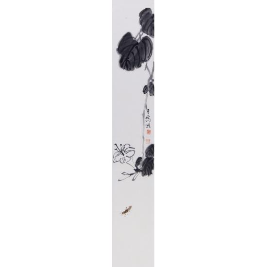 齐白石嫡传弟子 王子儒四条屏花鸟作品《虫草》