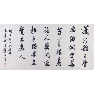 古诗词书法 杨广馨四尺行书书法《小儿垂钓》
