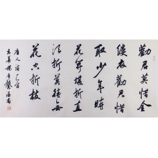 中国书协理事 杨广馨四尺书法《杂诗》