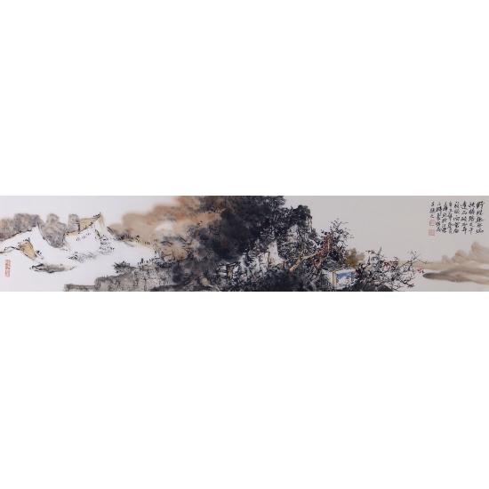 字画收藏 王辉新品力作国画山水画作品《独游》