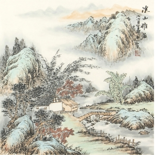 办公室装饰斗方画 阎宝珍国画山水画作品《溪山雅居》