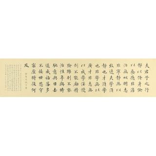 客厅装饰画 中书协会员徐朝江新品诗词《诫子书》