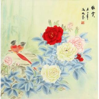 国画牡丹图 王淑梅四尺斗方花鸟画《雅赏》  <font color=red>花开富贵,雍容华贵</font>